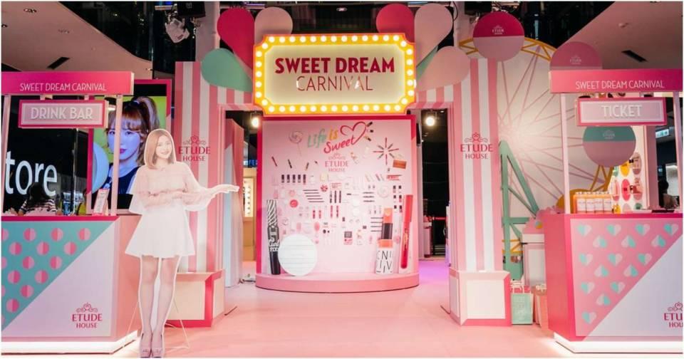 【網美打卡熱點】ETUDE HOUSE粉紅嘉年華樂園!打卡、闖關,把機票帶回家!