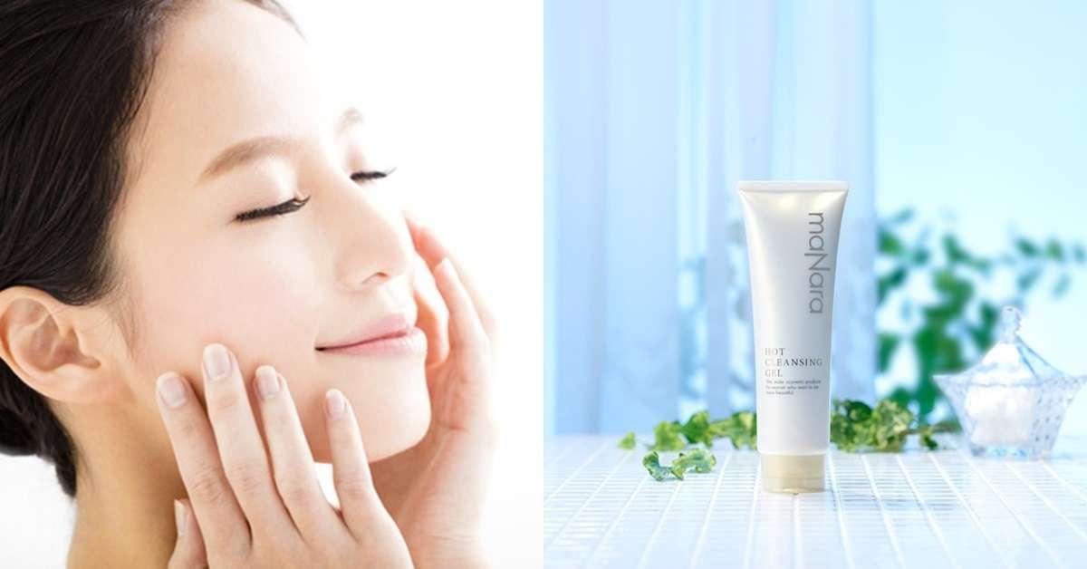 日本女生超愛的「溫感卸妝」深入毛孔清潔+保養打造透亮肌