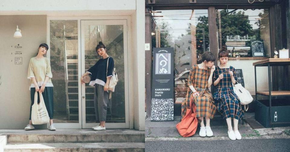 心情比天氣更早換季,穿上秋裝來場東京散策小旅行吧!