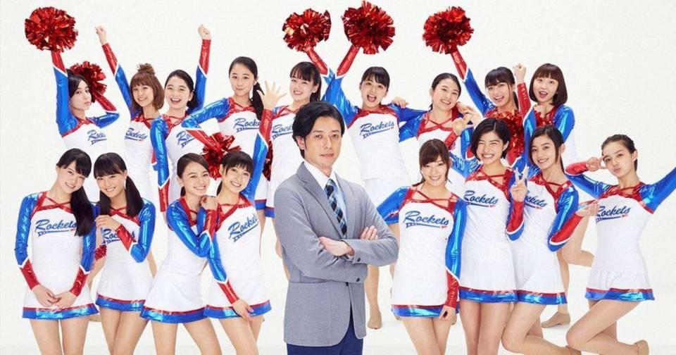 【周末愛啃劇】果然青春不能沒有啦啦隊!土屋太鳳的日劇版「青春後空翻」依然很有看頭!