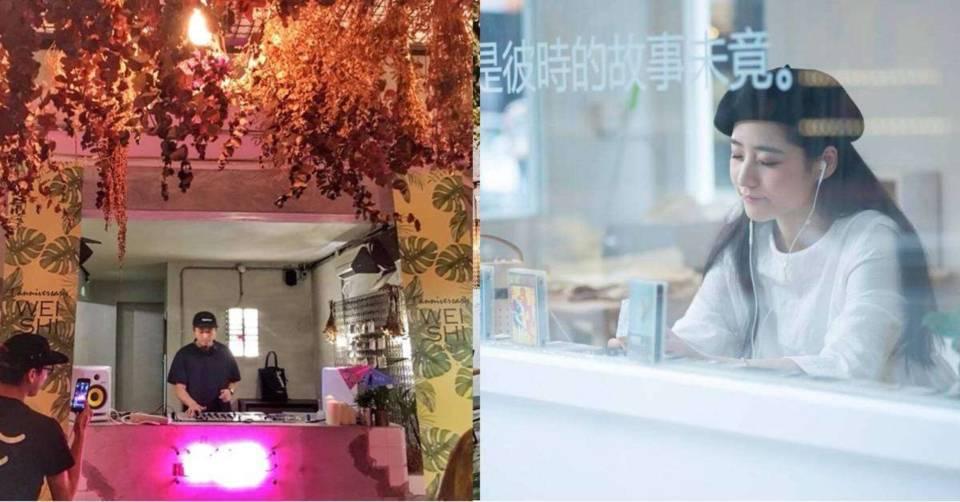 這些咖啡館的音樂充滿靈魂~全台音樂咖啡館精選