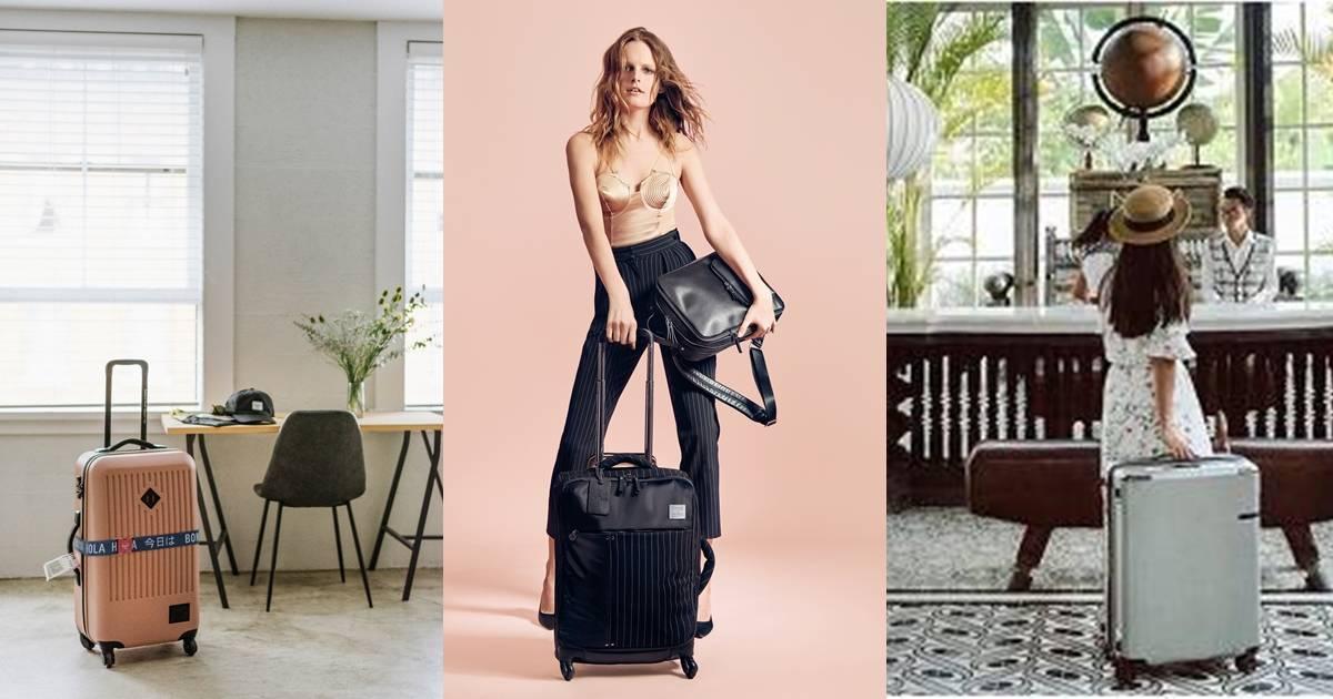 超美行李箱到不可或缺必備好物一次蒐集