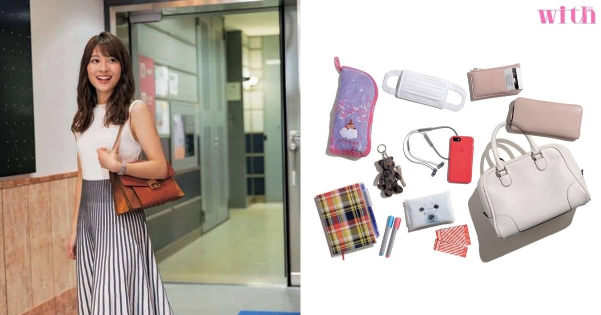 【借我看妳的包包吧!】竟然放了這個?!時尚名人的真實包包內容物
