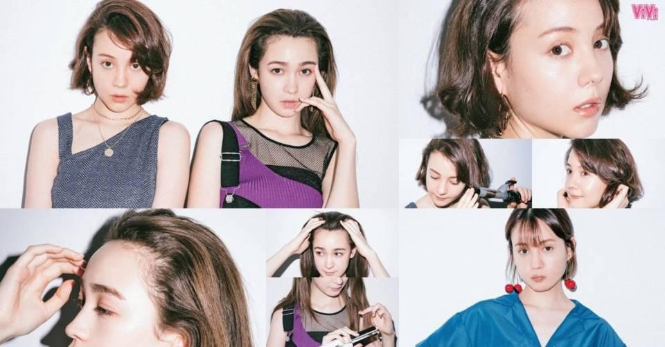幫妳的穿搭找到「命定髮型」!服裝x髮型的最強造型組合TOP5