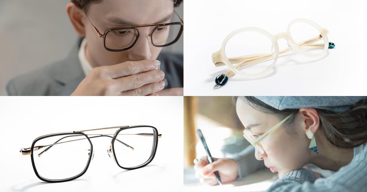 燒遍歐美的東洋風配件!戴上這款眼鏡1秒成為時尚個性文青