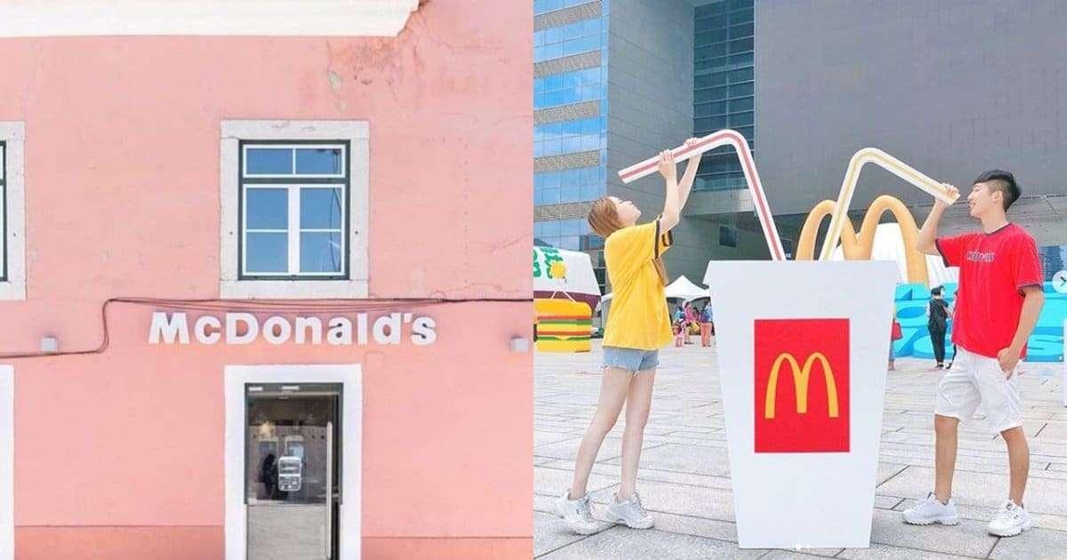 全球TOP5最狂麥當勞!世界級網美紛紛手刀打卡朝聖