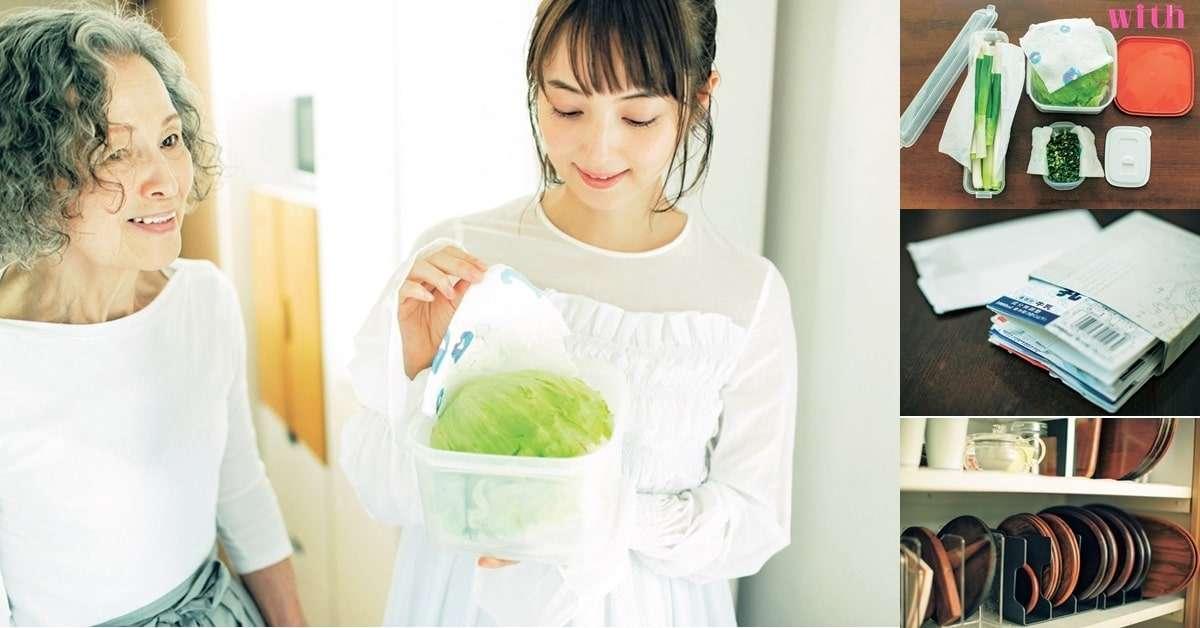魚干女模式OUT!佐佐木希的小清新廚房整理術10