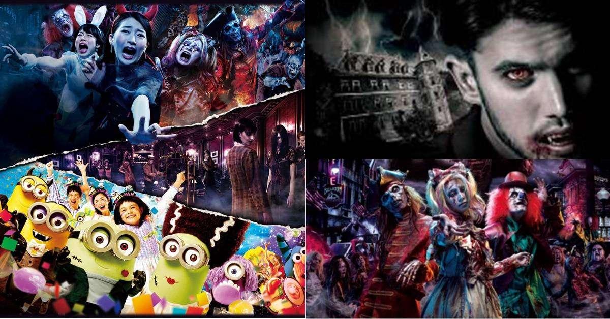 日環球影城陪妳從萬聖節玩到跨年!萬聖殭屍迷宮、哈利波特聖誕活米村、魯邦三世主題樂園…陸續登場02