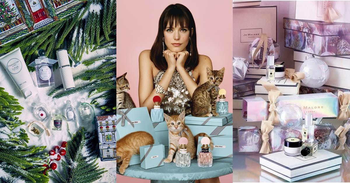 聖誕節必買4大夢幻名品香氛禮盒!搶到手人生就圓滿了!