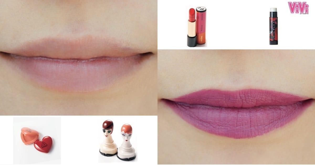 必須列入願望清單!今年秋季唇妝3大關鍵字:#紫色、#病色唇、#大理石02