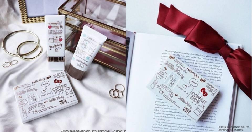 史上最有質感的Sanrio聯名彩妝3大賣點!COFFRET D'OR陪妳妝可愛過冬