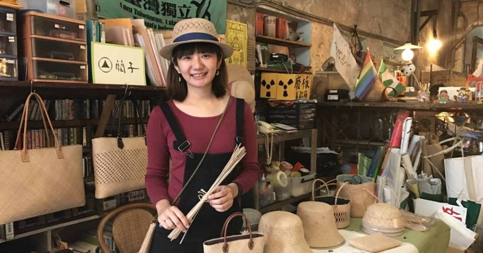 編織夢想的藺草女孩,廖怡雅:「不管遇到多大的困難,做就對了!」