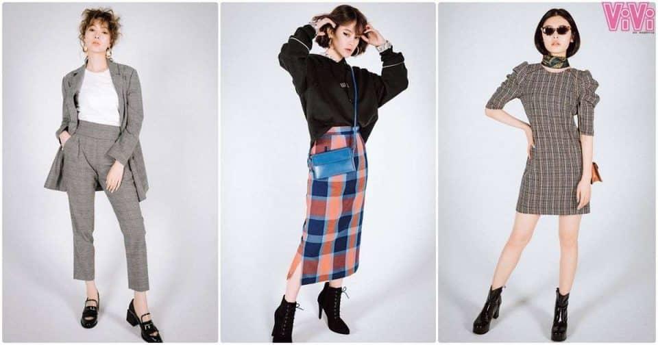 簡約、時髦、休閒!3秒選出最適合妳的秋冬格紋穿搭!