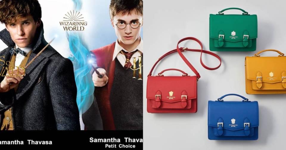 魔法控站出來!Samantha ThavasaX哈利波特X怪獸與牠們的產地,聯名包開賣啦!