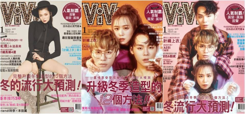 ViVi 1月號 冬的流行大預測!!