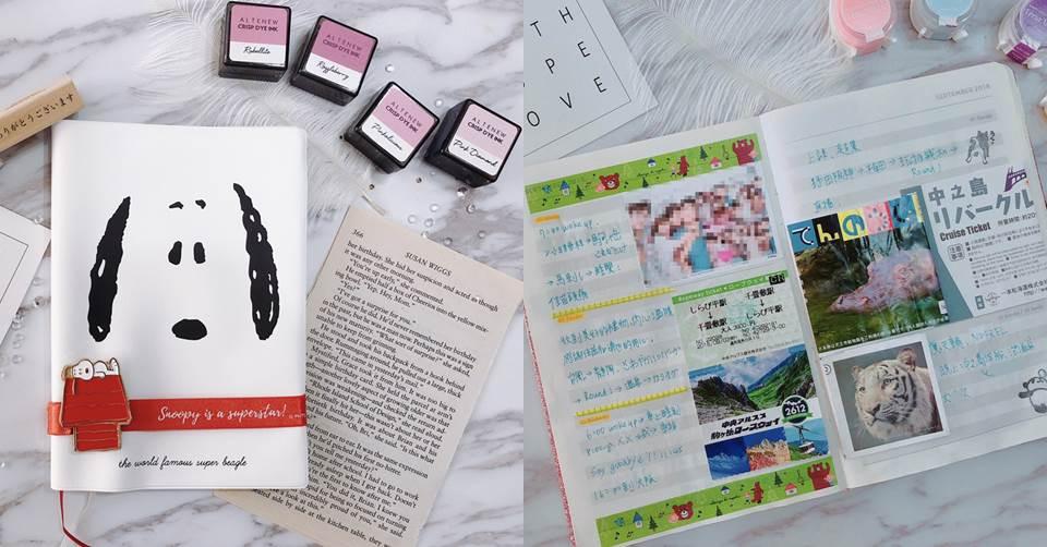 【來自#極美研究院】手帳女孩集合!DIY輕鬆創造個人風格